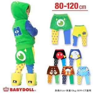 50%OFF SALE ベビードール BABYDOLL 子供服 ディズニー なりきりロングパンツ ベビーサイズ キッズ DISNEY-6847K|babydoll-y