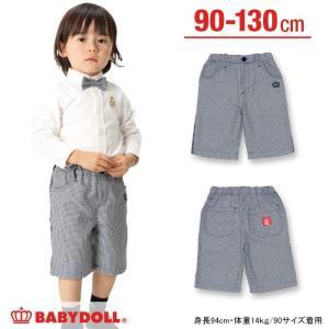 フォーマルウェア ロゴ刺繍ハーフパンツ SALE-ベビー キッズ 子供服 ベビードール BABYDOLL-7425K|babydoll-y