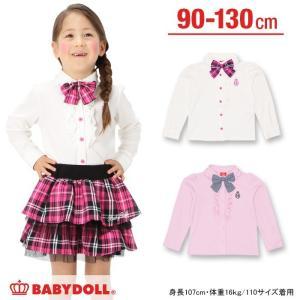 フォーマルウェア リボン付きシャツ 取外しOK SALE-ベビー キッズ 子供服 ベビードール BABYDOLL-7318K|babydoll-y