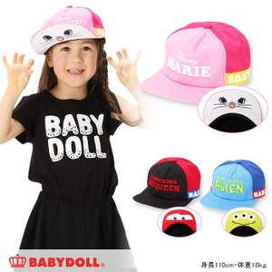 50%OFF SALE ベビードール BABYDOLL 子供服 ディズニー キャラクターフェイスキャップ 雑貨 帽子 キッズ DISNEY-7710|babydoll-y