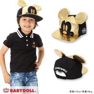 50%OFF SALE ベビードール BABYDOLL 子供服 ディズニー 親子ペア 耳付き なりきりゴールド キャップ 雑貨 帽子 キッズ DISNEY-7719|babydoll-y