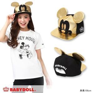 50%OFF SALE ベビードール BABYDOLL 子供服 ディズニー 親子ペア 耳付きなりきりゴールドキャップ ミッキー 雑貨 帽子 大人 DISNEY-8123|babydoll-y