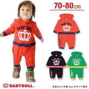 子供服 フード付きロゴワッペン長袖ロンパース SALE-ベビー ベビードール BABYDOLL-8633B