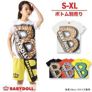 50%OFF SALE ベビードール BABYDOLL 子供服 親子ペア 超BIGロゴTシャツ(ボトム別売) 春 夏 レディース メンズ 大人 男女兼用-9006A|babydoll-y