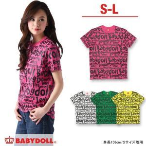 50%OFF SALE ベビードール BABYDOLL 子供服 親子ペア 総柄メッセージTシャツ 大人 男女兼用 レディース メンズ-9003A|babydoll-y