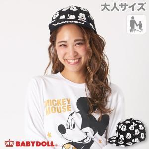ベビードール BABYDOLL 子供服 親子お揃い ディズニー ツイルキャップ 2995 雑貨 帽子 大人 レディース /DISNEY|babydoll-y