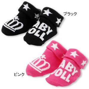 ベビードール BABYDOLL 子供服 ベビーソックス/星柄-雑貨 靴下 ベビーサイズ-8879|babydoll-y