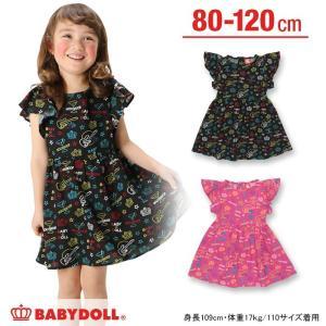 50%OFF SALE ベビードール BABYDOLL 子供服 総柄ワンピース ベビーサイズ キッズ 子供服 ベビードール BABYDOLL-9109K|babydoll-y