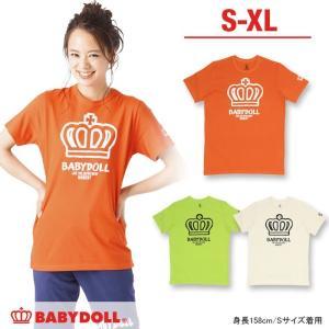 50%OFF SALE ベビードール BABYDOLL 子供服 親子ペア BIG王冠Tシャツ 大人 男女兼用 レディース メンズ-9139A|babydoll-y