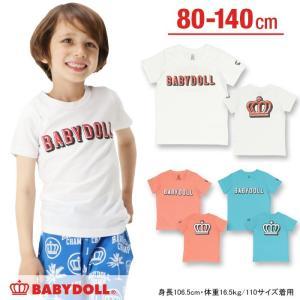 50%OFF SALE ベビードール BABYDOLL 子供服 親子ペア BDロゴTシャツ ベビーサイズ キッズ-9171K|babydoll-y