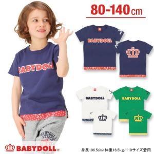 50%OFF SALE ベビードール BABYDOLL 子供服 バンダナ切替Tシャツ ベビーサイズ キッズ-9209K|babydoll-y