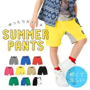 ハーフパンツ サマーパンツ SALE-ベビー キッズ 男の子 女の子 子供服 ベビードール BABYDOLL-9271K(90-140)|babydoll-y