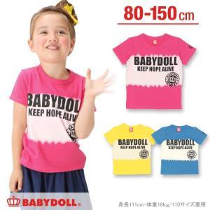 50%OFF SALE ベビードール BABYDOLL 子供服 親子ペア BELIEVETシャツ 春 夏 ベビーサイズ キッズ-9277K(150cmあり)|babydoll-y