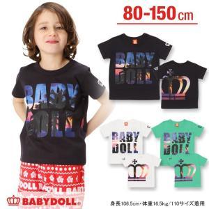50%OFF SALE ベビードール BABYDOLL 子供服 親子ペア SUNSETロゴTシャツ 春 夏 ベビーサイズ キッズ-9282K(150cmあり)|babydoll-y