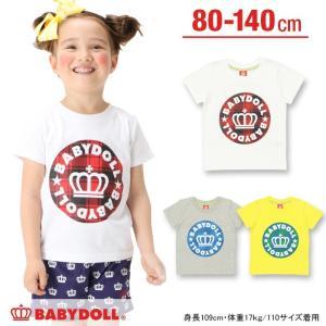 50%OFF SALE ベビードール BABYDOLL 子供服 親子ペア チェックロゴTシャツ 春 夏 ベビーサイズ キッズ-9289K|babydoll-y