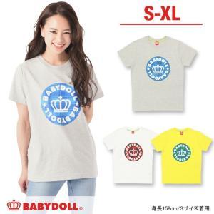 50%OFF SALE ベビードール BABYDOLL 子供服 親子ペア チェックロゴTシャツ-レディース メンズ 大人 男女兼用-9289A|babydoll-y