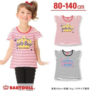 50%OFF SALE ベビードール BABYDOLL 子供服 肩開きTシャツ 春 夏 ベビーサイズ キッズ-9303K|babydoll-y