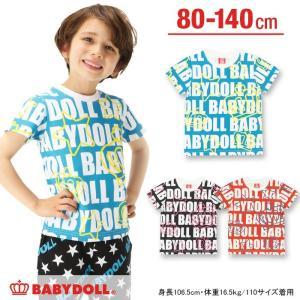 50%OFF SALE ベビードール BABYDOLL 子供服 総柄Tシャツ ベビーサイズ キッズ-9310K|babydoll-y