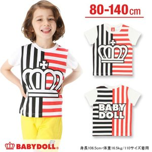 50%OFF SALE ベビードール BABYDOLL 子供服 人気スタッフデザイン 親子ペア ストライプボーダーTシャツ ベビーサイズ キッズ-9320K|babydoll-y