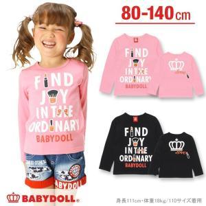 50%OFF SALE ベビードール BABYDOLL 子供服 LOVEロンT ベビーサイズ キッズ-9402K|babydoll-y