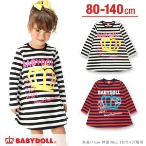 50%OFF SALE ベビードール BABYDOLL 子供服 ボーダーワンピース ベビーサイズ キッズ-9419K|babydoll-y