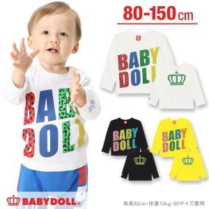 親子ペア 柄ロゴロンT SALE-ベビー キッズ 子供服 ベビードール BABYDOLL-9437K(150cmあり) babydoll-y