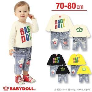 親子ペア 柄ロゴロンパース SALE-ベビー 子供服 ベビードール BABYDOLL-9438B babydoll-y