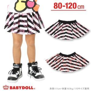 50%OFF SALE ベビードール BABYDOLL 子供服 サンリオ 総柄スカート ベビーサイズ キッズ-9465K|babydoll-y