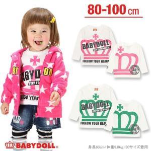 50%OFF SALE ベビードール BABYDOLL 子供服 BIG王冠ロンT ベビーサイズ キッズ-9473K|babydoll-y