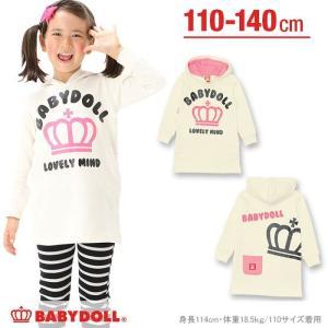 50%OFF SALE ベビードール BABYDOLL 子供服 フード付きワンピース キッズ-9478K|babydoll-y