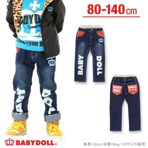 ポケットカラー切り替え デニムロングパンツ SALE-ベビー キッズ 子供服 ベビードール BABYDOLL-9479K babydoll-y
