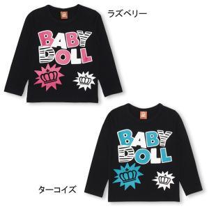 50%OFF SALE ベビードール BABYDOLL 子供服 ロンT 9484K ベビーサイズ キッズ 男の子 女の子|babydoll-y