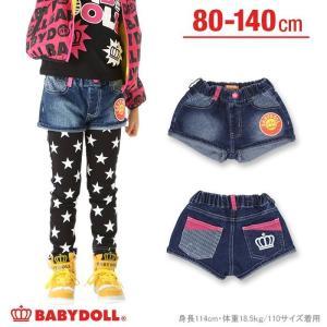 デニムショートパンツ SALE-ベビー キッズ 子供服 ベビードール BABYDOLL-9488K babydoll-y