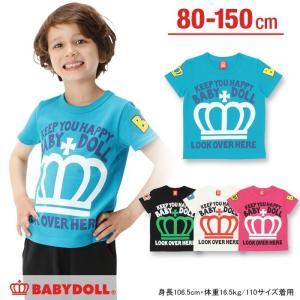 50%OFF SALE ベビードール BABYDOLL 子供服 親子ペア BIG王冠Tシャツ 春 夏 ベビーサイズ キッズ-9493K(150cmあり)|babydoll-y