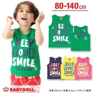 8/26まで60%OFF!限定SALE ベビードール BABYDOLL 子供服 SMILEタンクトップ ベビーサイズ キッズ-9500K|babydoll-y