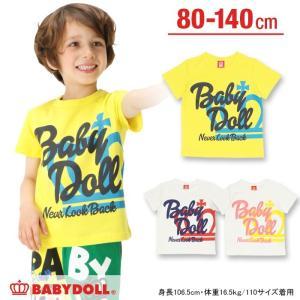 8/26まで60%OFF!限定SALE ベビードール BABYDOLL 子供服 BIG王冠Tシャツ ベビーサイズ キッズ-9502K|babydoll-y