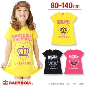 50%OFF SALE ベビードール BABYDOLL 子供服 ハートワンピース ベビーサイズ キッズ-9513K|babydoll-y