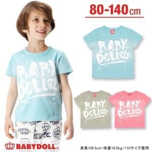 50%OFF SALE ベビードール BABYDOLL 子供服 親子ペア ペイントロゴTシャツ 春 夏 ベビーサイズ キッズ-9516K|babydoll-y