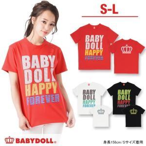 50%OFF SALE ベビードール BABYDOLL 子供服 親子ペア ボーダーロゴTシャツ-レディース メンズ 大人 9518A|babydoll-y