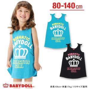 50%OFF SALE ベビードール BABYDOLL 子供服 肩リボン ワンピース 春 夏 女の子 ベビーサイズ キッズ-9529K|babydoll-y