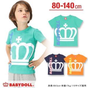 50%OFF SALE ベビードール BABYDOLL 子供服 親子ペア 斜めロゴTシャツ ベビーサイズ キッズ-9530K|babydoll-y