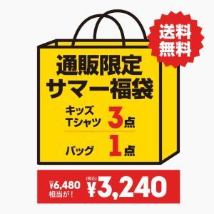 子供服 福袋 数量限定 送料無料 Tシャツ3点×トートバッグ...