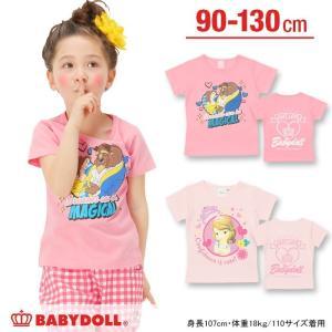 50%OFF SALE ベビードール BABYDOLL 子供服 ディズニー LOVE Tシャツ キッズ DISNEY 9593K|babydoll-y