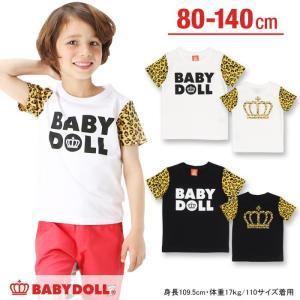 50%OFF SALE ベビードール BABYDOLL 子供服 親子ペア 袖ヒョウ柄Tシャツ アニマル柄 ベビーサイズ キッズ-9628K|babydoll-y