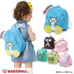 ベビードール BABYDOLL 子供服 サンリオ ベビーリュック-雑貨 ベビーサイズ-9635|babydoll-y