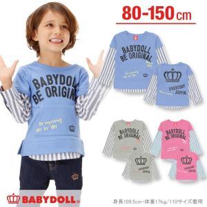 50%OFF SALE ベビードール BABYDOLL 子供服 シャツ切替トレーナー ベビーサイズ キッズ-9666K|babydoll-y