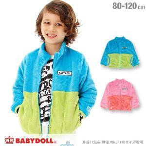 50%OFF SALE ベビードール BABYDOLL 子供服 バイカラーボアジャケット ベビーサイズ キッズ 9678K babydoll-y