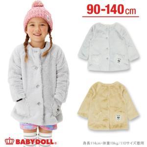 50%OFF SALE ベビードール BABYDOLL 子供服 ボアコート アウター ベビーサイズ キッズ-9692K|babydoll-y