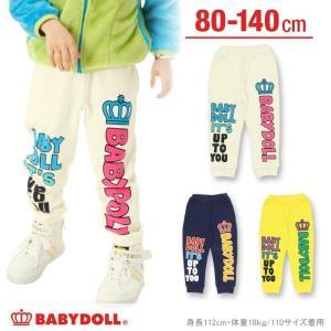 50%OFF SALE ベビードール BABYDOLL 子供服 メッセージロングパンツ ベビーサイズ キッズ-9697K|babydoll-y