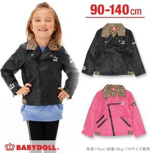 50%OFF SALE ベビードール BABYDOLL 子供服 ライダースジャケット ベビーサイズ キッズ-9700K|babydoll-y